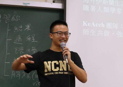 20180610KeAceh團隊資管系學習分享(雅琪拍)_199裁